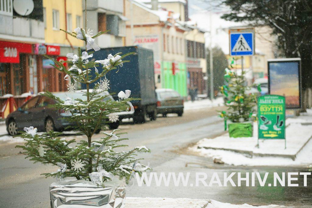 рахів-зимові свята