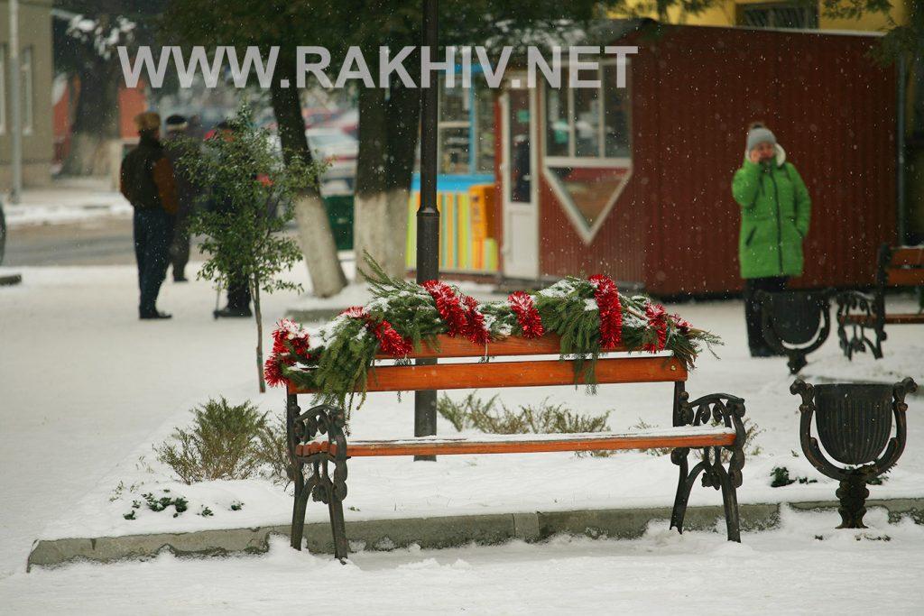 рахів зимові_свята