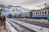 Потяг Рахів –Харків з`єднав схід і захід України. Фото. Рахів новини
