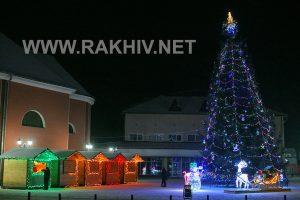 рахів_фото_зима
