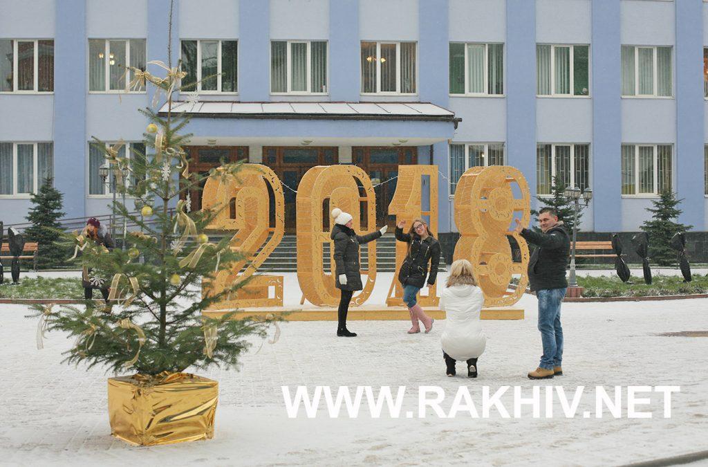 рахів_2018_фото