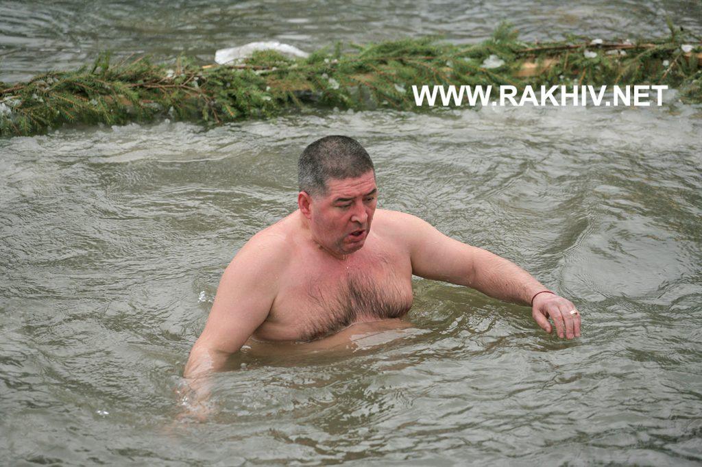 Рахів Водохрещення-2018 фото