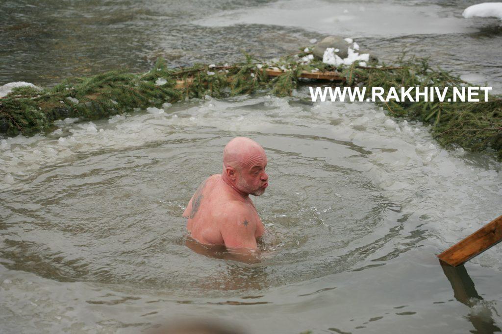 Рахів Водохрещення-2018