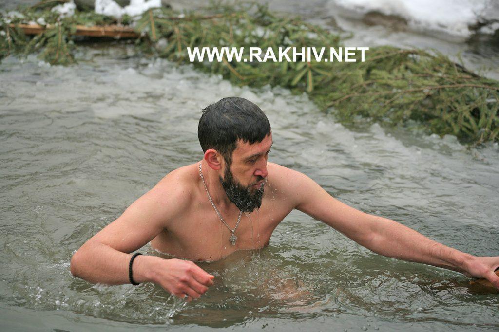 Рахів Водохрещення 2018 _фото