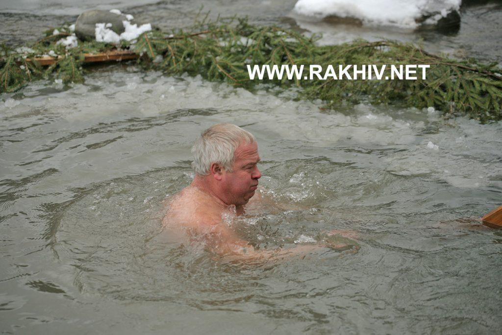Рахів Водохрещення_2018 фото