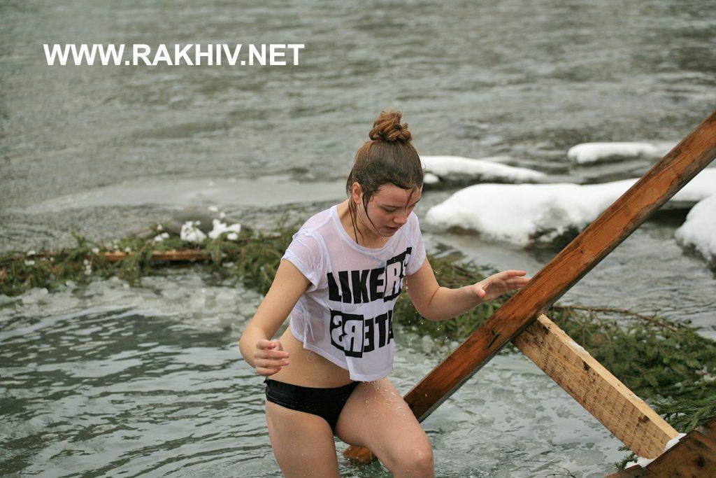 Рахів новини Водохрещення фото_2018