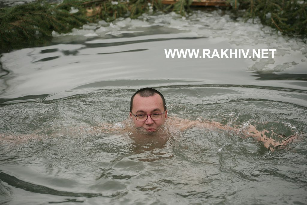 Рахів новини Водохрещення_2018 фото