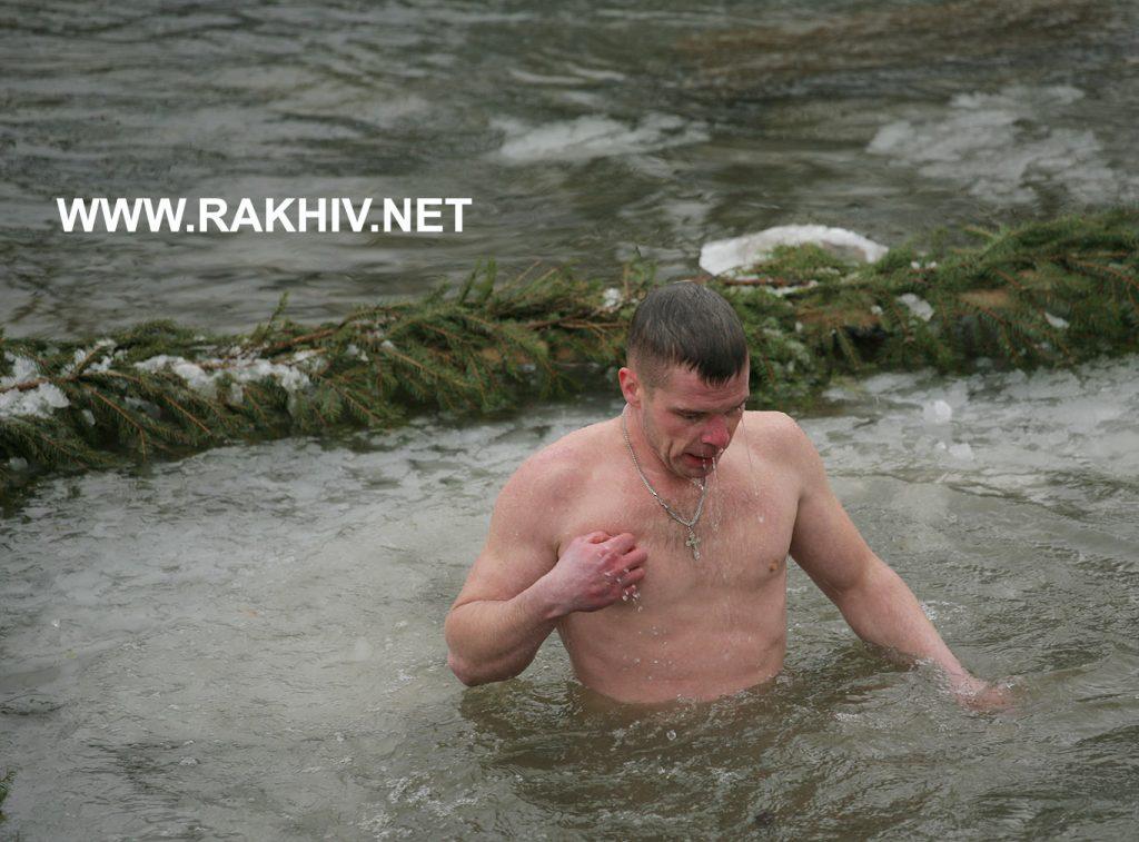 Рахів_Водохрещення 2018