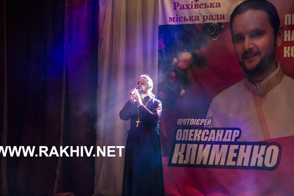 клименко олександр рахів