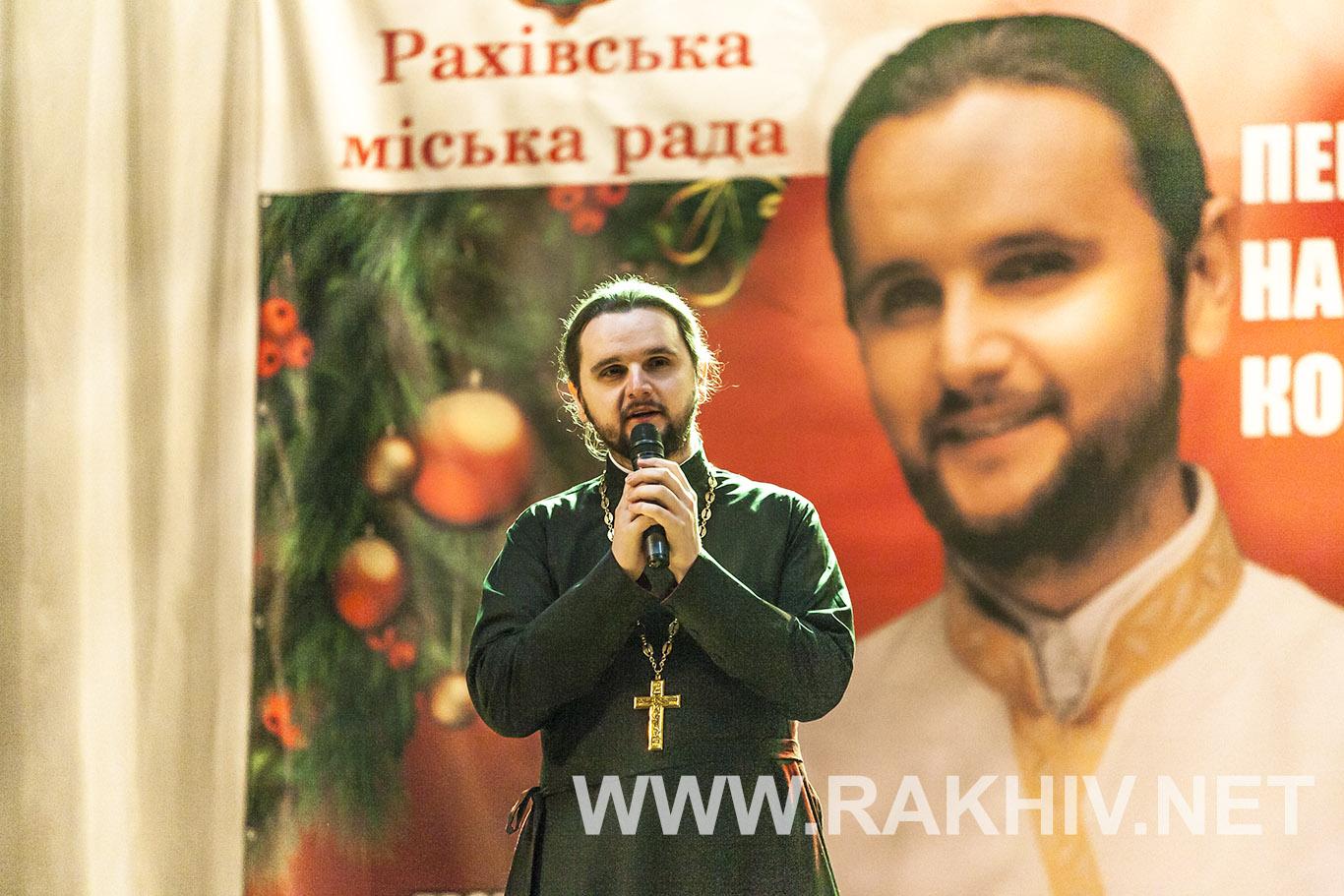 олександр клименко рахів