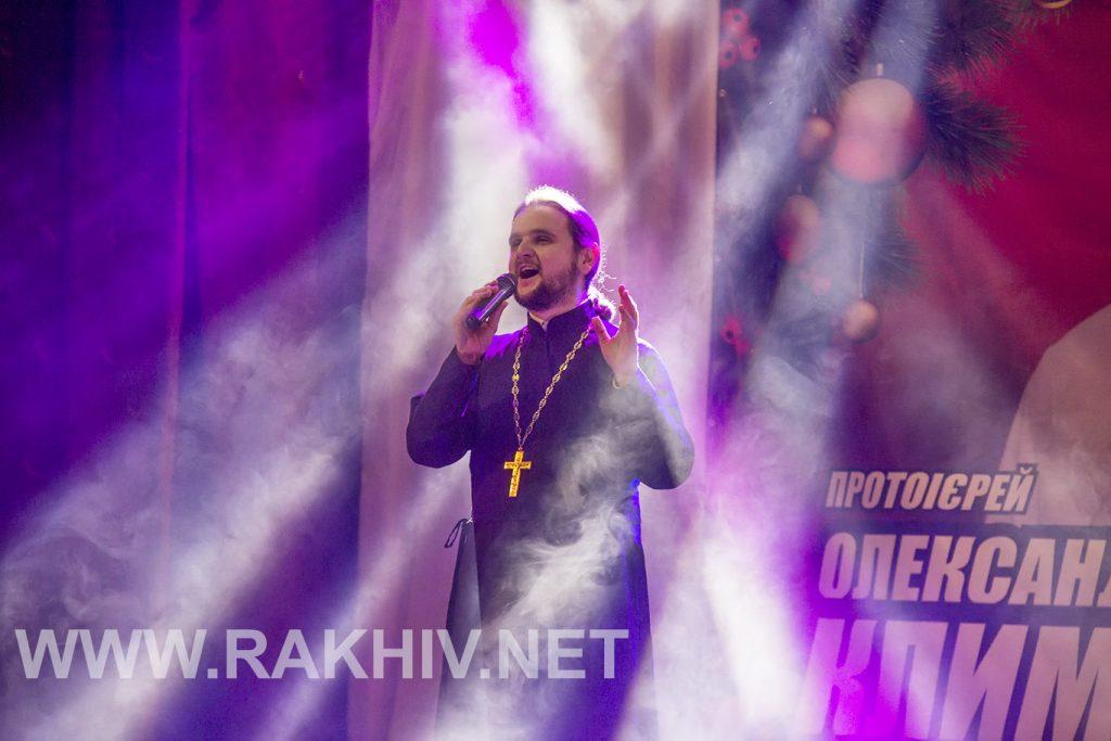 олександр_клименко рахів
