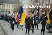 Подвиг учасників Революції Гідності та пам'ять Героїв Небесної Сотні вшанували в м.Рахів.