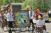 Як проходив фестиваль Гуцульська паска у с.Білин на Рахівщині. Фото (оновлюється).