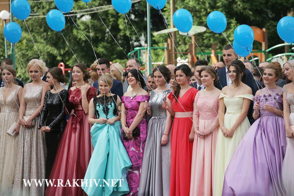 ахів-випускники-2018-фото