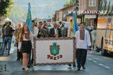 Свято Випускник 2018 у м.Рахів. Фото. Оновлюється.