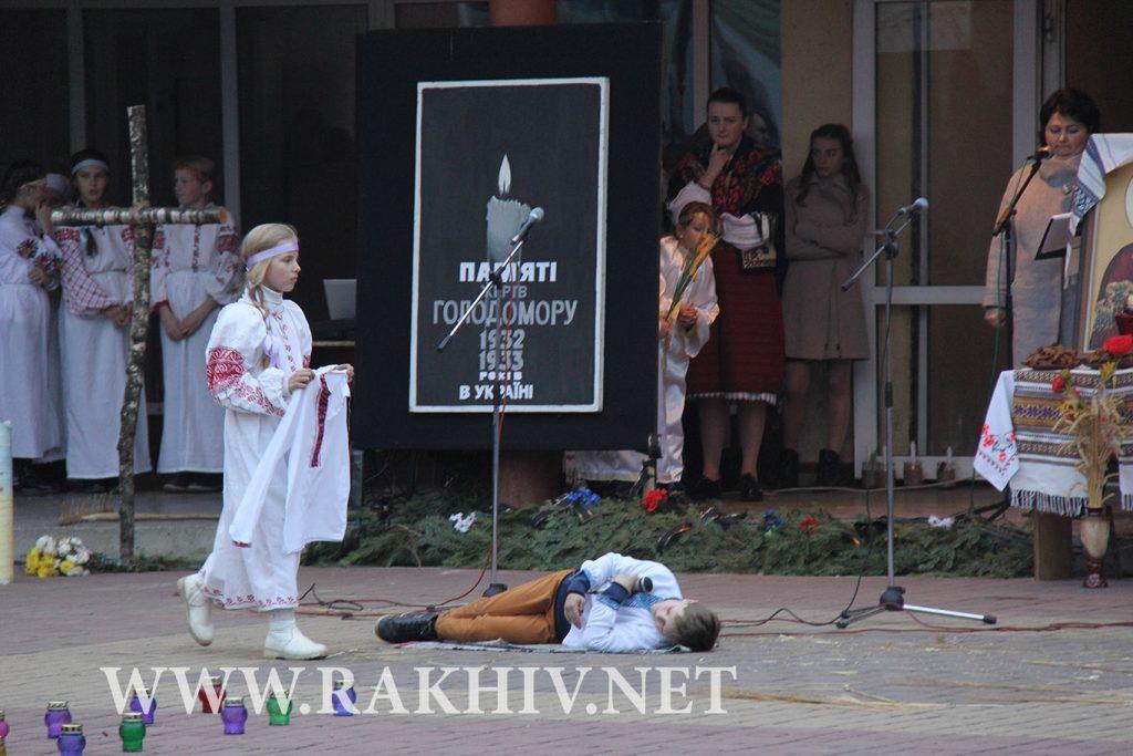 рахів 2018_вшанування_памяті_жертв_голодоморів