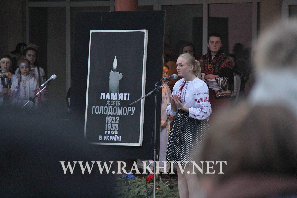 рахів_2018 вшанування_памяті_жертв_голодоморів