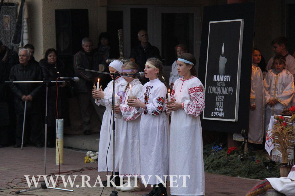 рахів_2018-вшанування_памяті_жертв_голодоморів