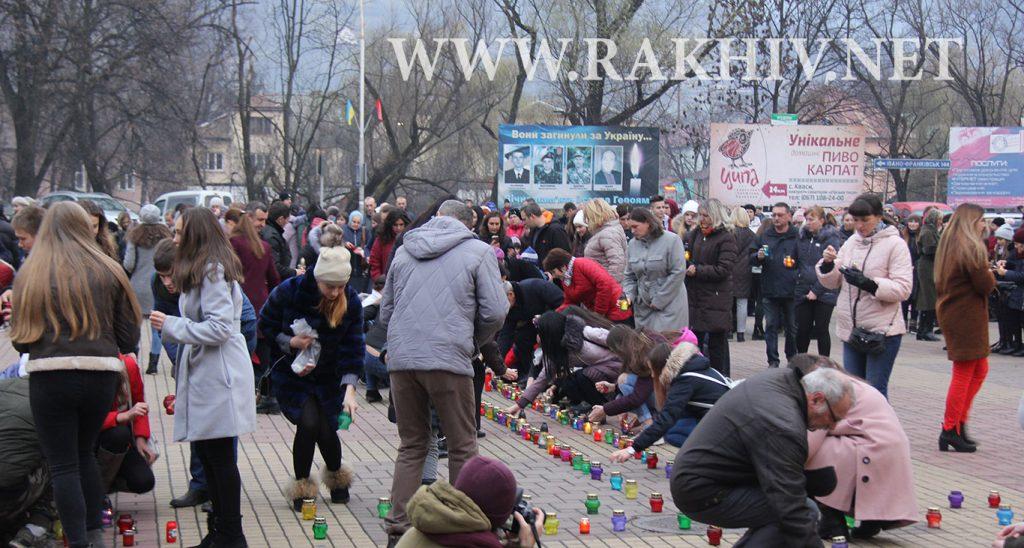 рахів_2018_вшанування_памяті-жертв-голодоморів