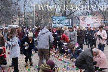 У м.Рахів відбувся мітинг-реквієм приурочений вшануванню пам`яті жертв Голодоморів 1932-1933 років.