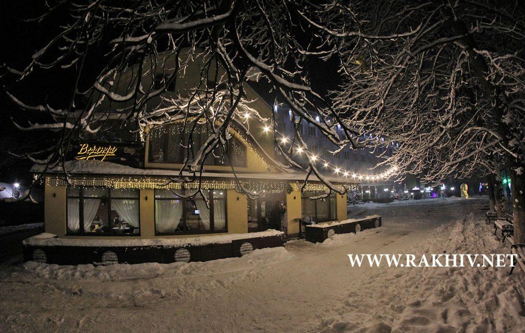 Рахів зима 2019_фото