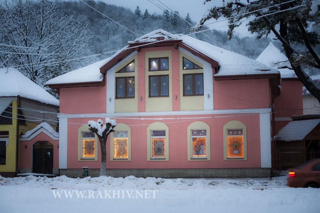 Рахів зима_2018