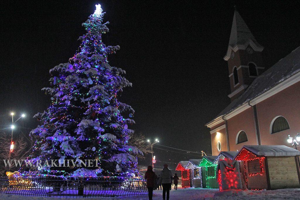 Рахів зима_2019 фото