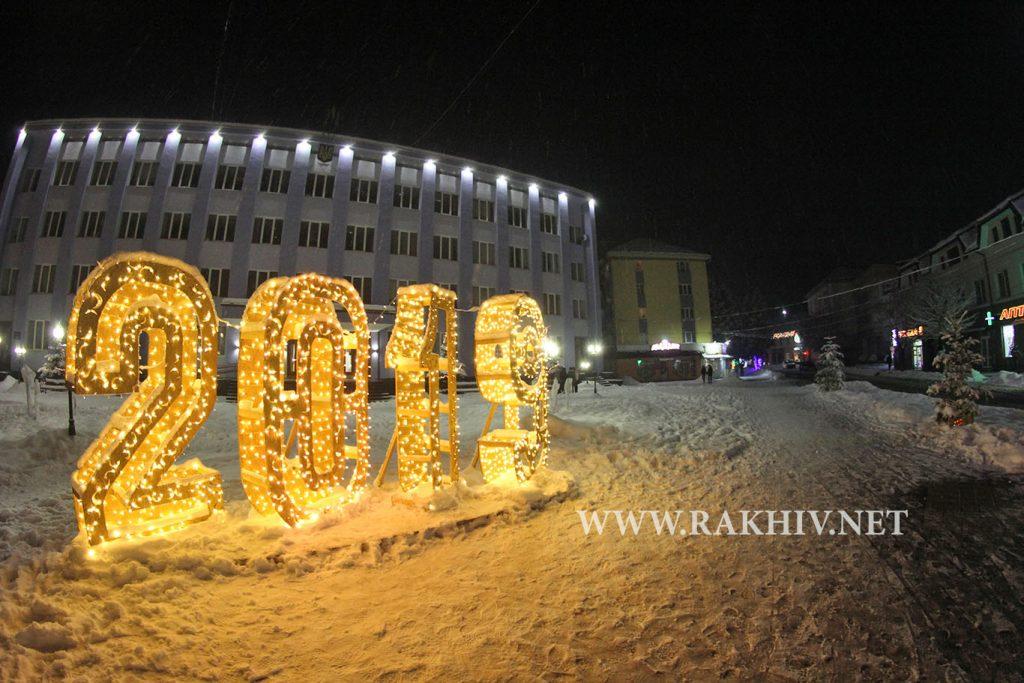 Рахів_зима 2019 фото