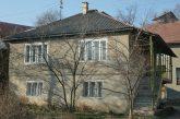 Продається будинок у центрі міста Рахів. З земельною ділянкою.