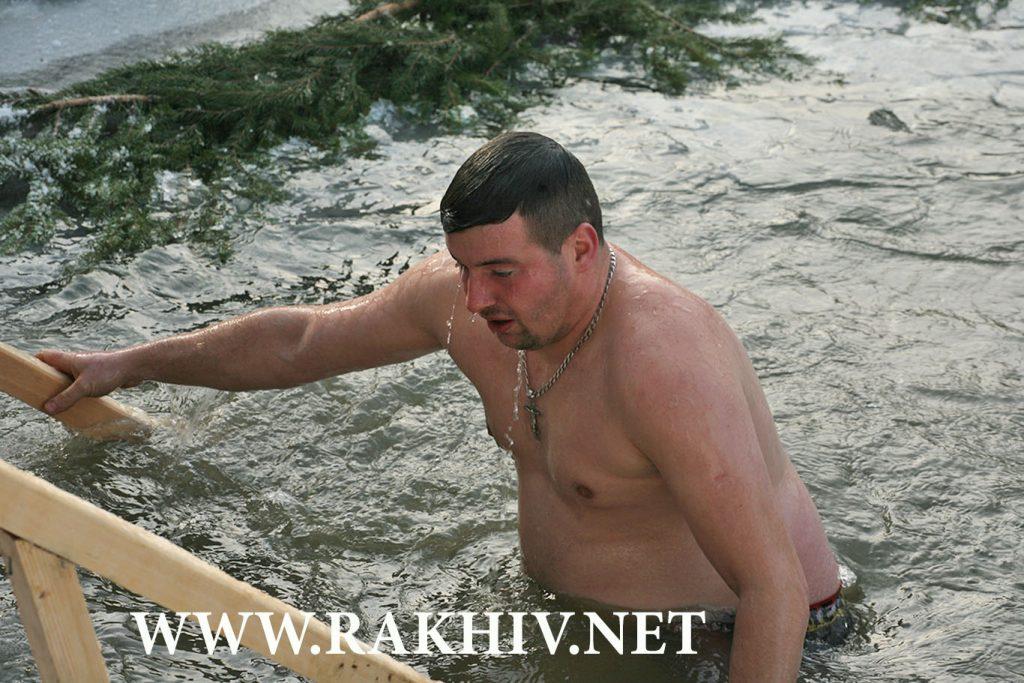 Водохрещення_Рахів-2019_