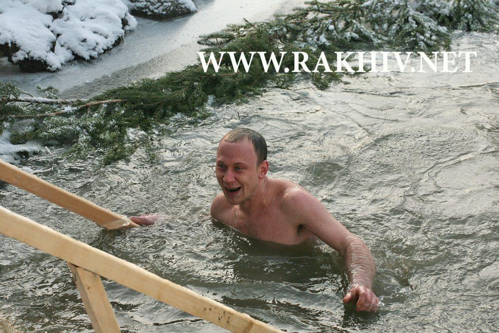 Водохрещення_Рахів_2019-