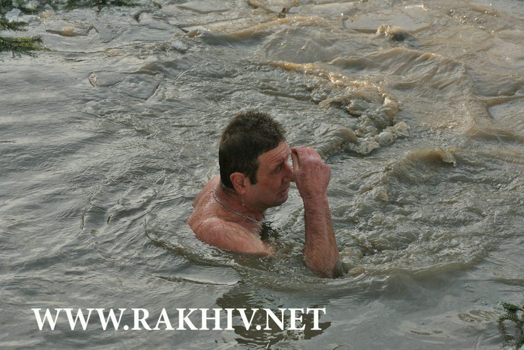 Рахів-Водохреще 2019