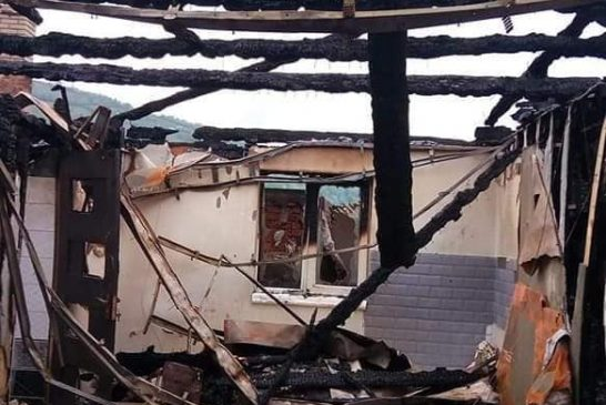 Реквізити для збору коштів потерпілим від пожежі в Рахові 03.05.2019.