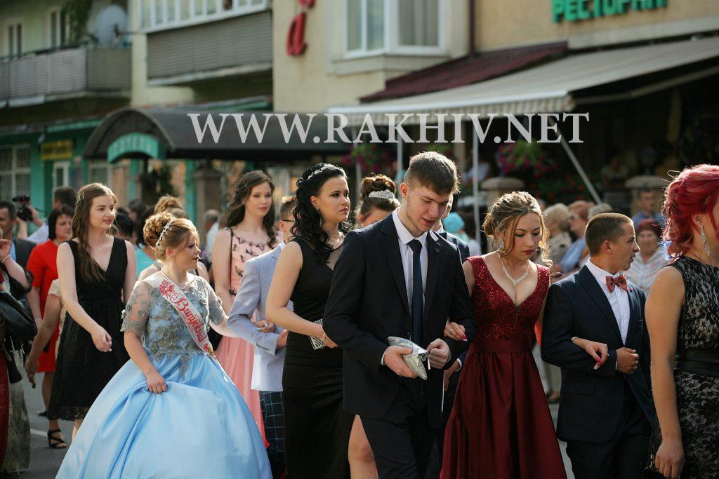 рахів-випускники_2019-фото