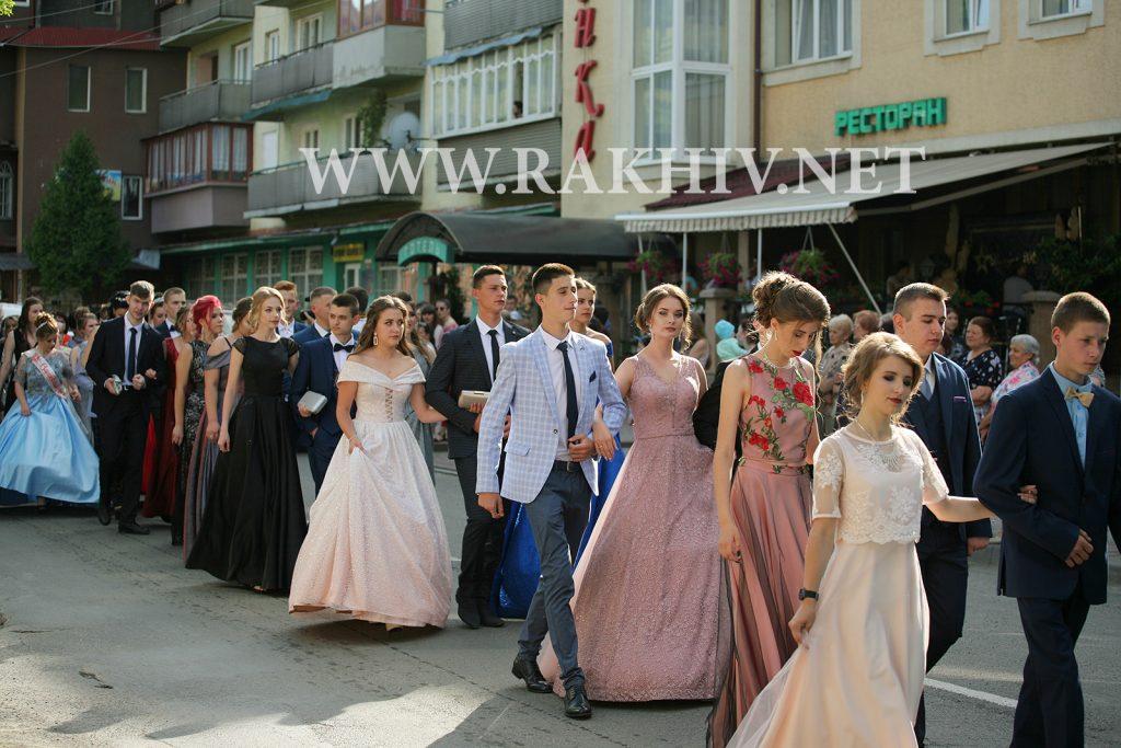 рахів_випускники_2019-фото