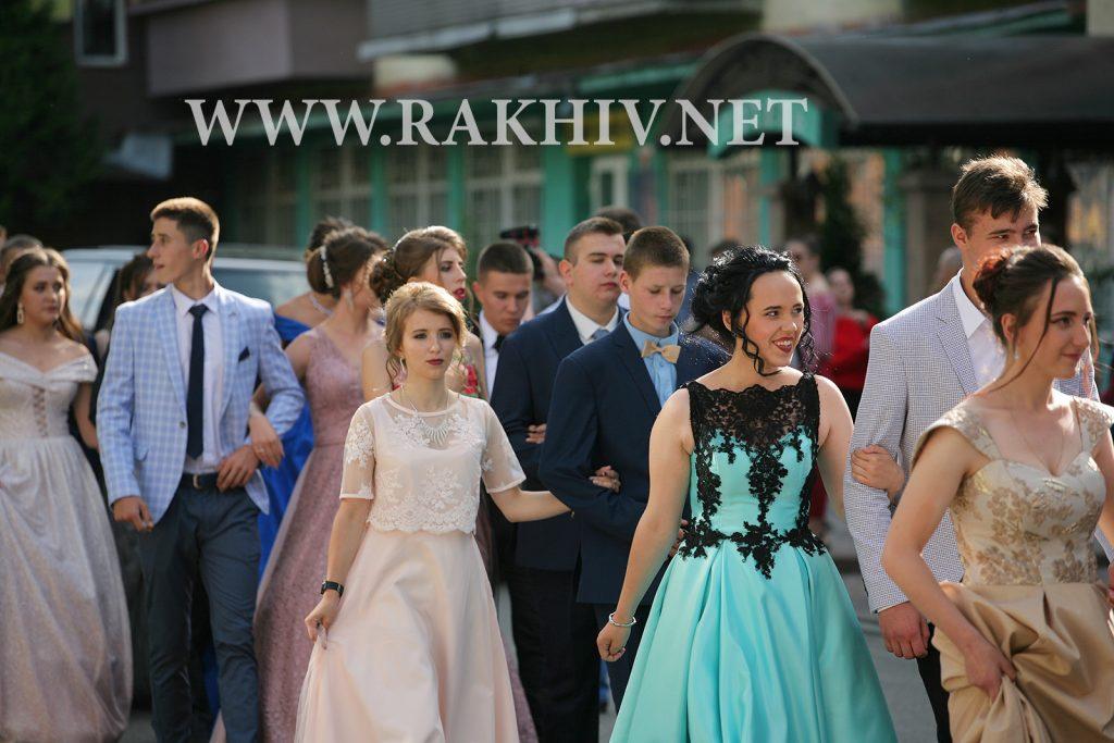 рахів_випускники_2019_фото