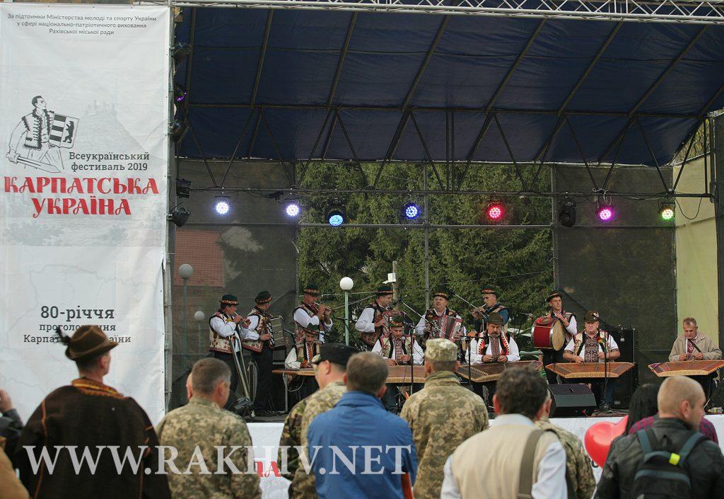 карпатська_україна-рахів-2019