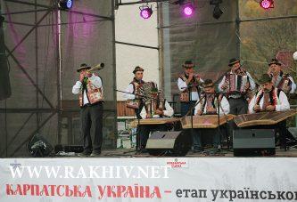 Карпатська Україна-2019. Рахів фото.