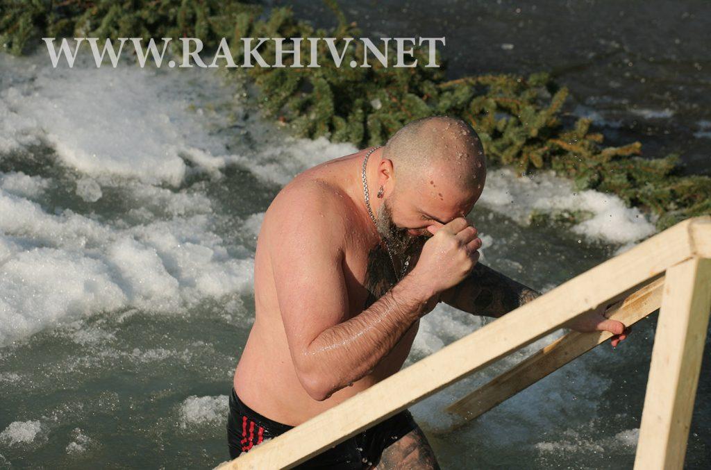 рахів водохрещення-2020 фото