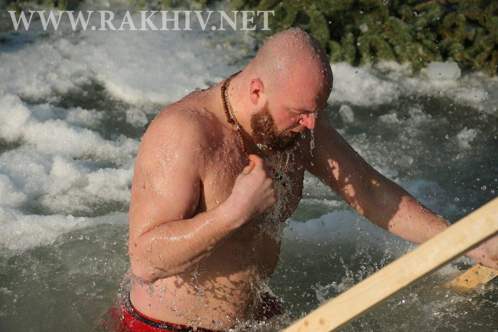 рахів водохрещення-2020