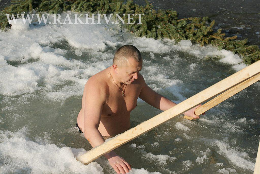 рахів-водохрещення 2020