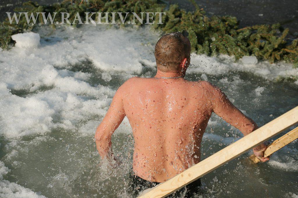 рахів-водохрещення-2020
