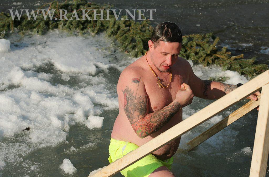 рахів-водохрещення 2020_фото