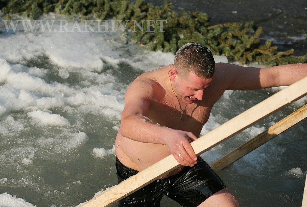 рахів водохрещення 2020_фото