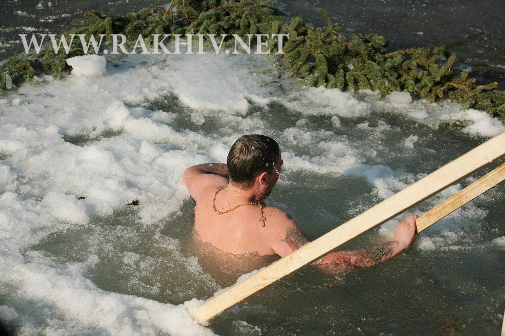 рахів водохрещення_2020 фото