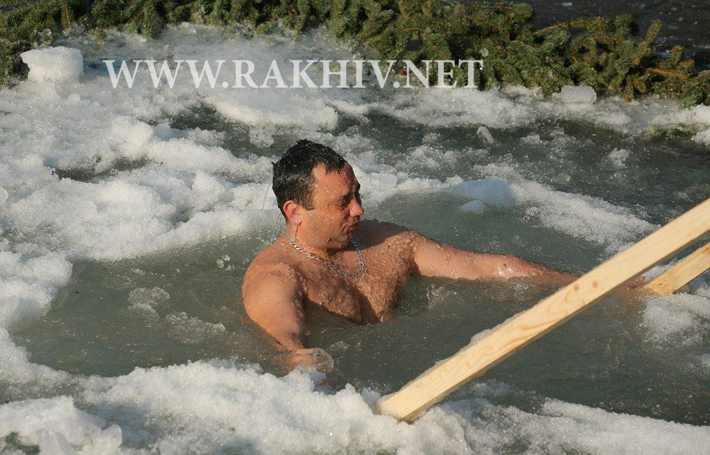 рахів водохрещення_2020