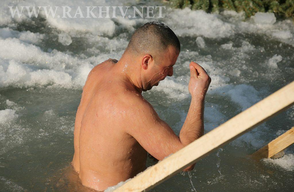 рахів водохрещення_2020_фото