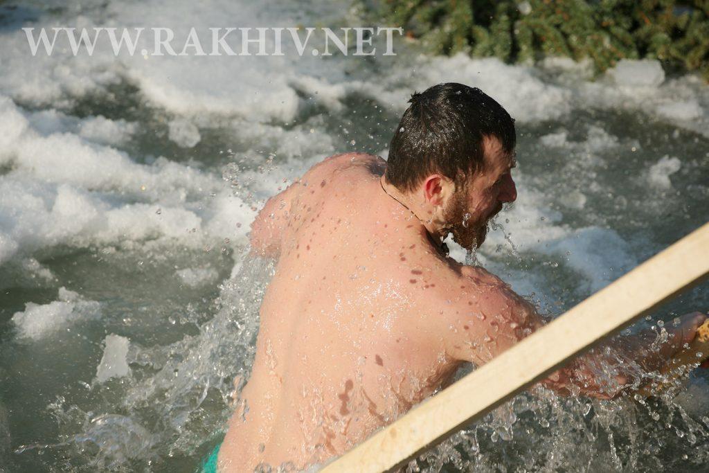 рахів_водохрещення_2020 фото