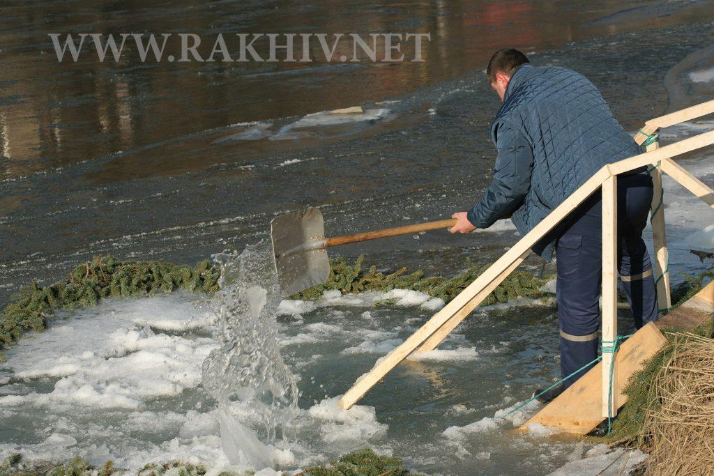 Рахів Водохрещення 2020